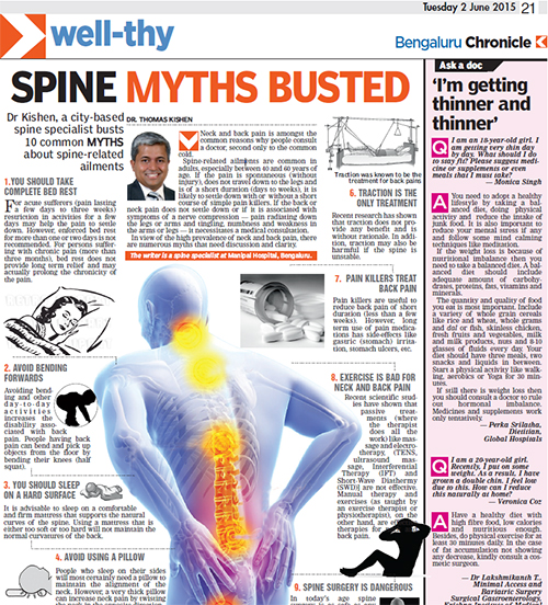 Spine Myths Busted